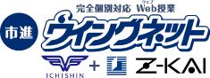 WNlogoB_Z5-8mm_CMYK